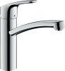 Hansgrohe Focus M41 Sink Mixer
