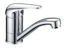Peak Swivel Basin Mixer