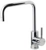 Phoenix Vivid Side Lever Sink Mixer (220mm)
